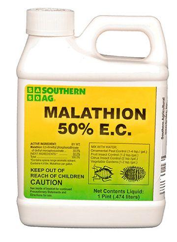 Мелатион